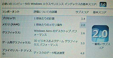 LuvBook_PL500BH3.jpg