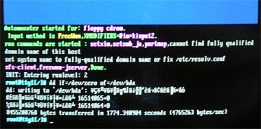 disk_erase.jpg