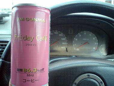 fridaycafe.jpg