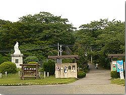 kiryu_zoo.jpg
