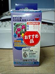refill_ink.jpg