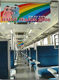 train080705.jpg