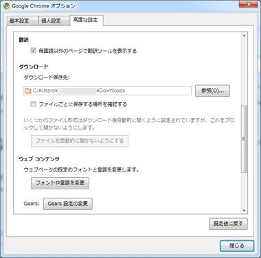 Windows10でファイルを開く既定のアプリケーショ …
