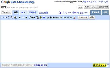 gapp_j.jpg