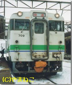 kiha40-709s.jpg